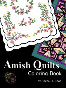 amish-quilts-coloring-book-cover-226x300